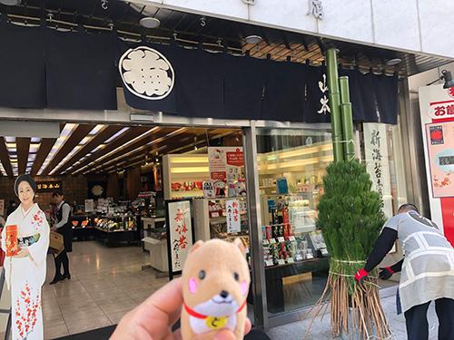 日本橋 ときわん散歩 2018| 日本橋めぐりの会