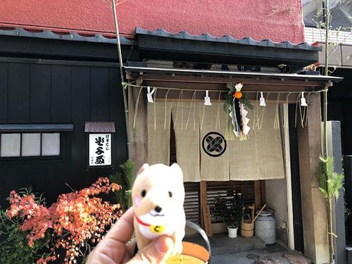 日本橋 ときわん散歩 2018  日本橋めぐりの会